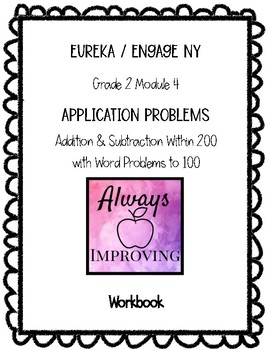 Engage NY / Eureka Math Grade 2 Module 4 Application Probl