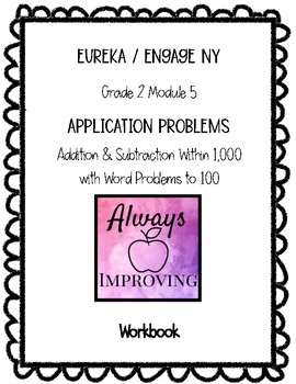 Engage NY / Eureka Math Grade 2 Module 5 Application Probl
