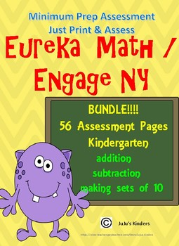 Engage NY / Eureka Math Module 4 addition/subtraction BUNDLE!!