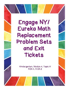 Engage NY / Eureka Math Replacement Sheets Module 4, Topic H