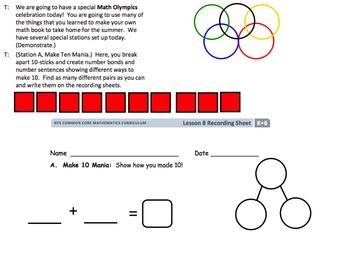 Engage NY Math Module 6 / Eureka Math Module 6 Bundle