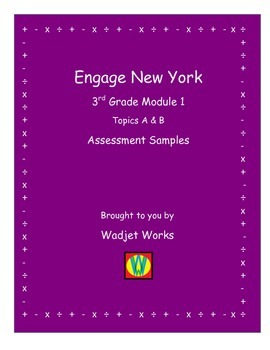 Engage NY (New York) 3rd Grade Module 1 Sample Assessments