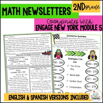 Engage New York/Eureka 2nd Grade Module 5 parent letters,