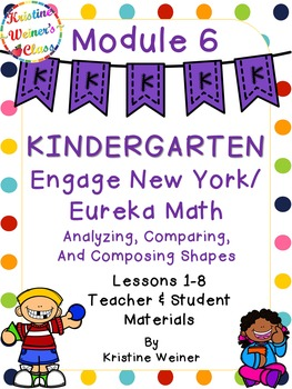 Engage New York / Eureka Teacher and Student Materials Kin