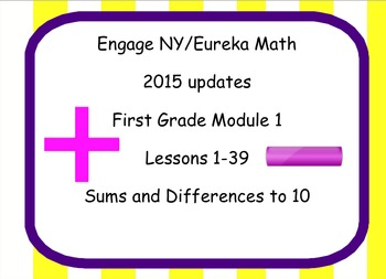 Engage Ny Eureka First Grade Module 1