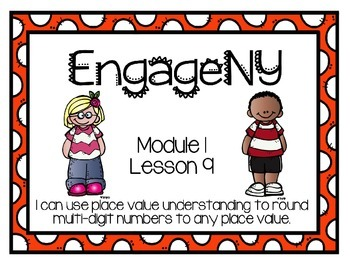 EngageNY Math 4th Grade Module 1, Lesson 9