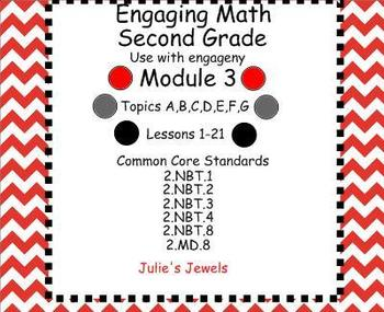 Engage NY Math Module 3 for Second Grade (Power Point form