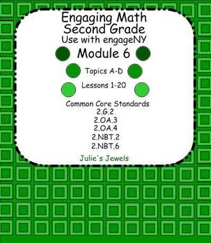 Engage NY Math Module 6 Complete for Second Grade Smart Board