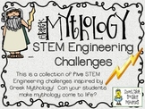 Engineering Greek Mythology: STEM Engineering Challenges F