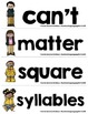 English Fry (sight) Words 501-600 Word Wall