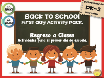 English + Spanish Back to School Activity Pack Regreso a C