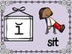 English Vowel Phonemes (Vowel Sound) Word Wall
