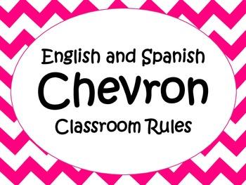 English and Spanish Chevron Classroom Rules