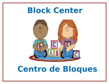 English/Spanish Block center sign