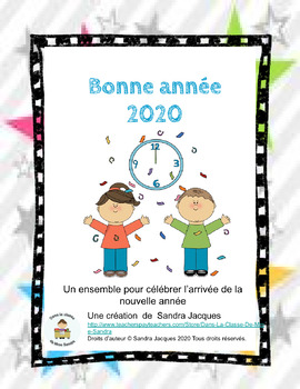 Ensemble Bonne année 2017 (New Year's Activity Packet in French)