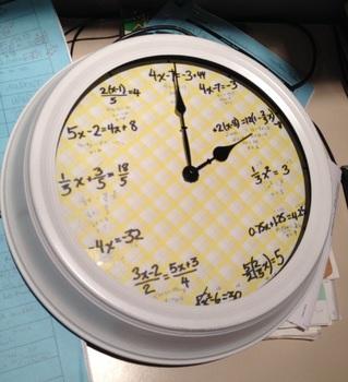 Equation Clocks - Rich Assessment Task