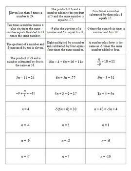 Equation Matching Activity
