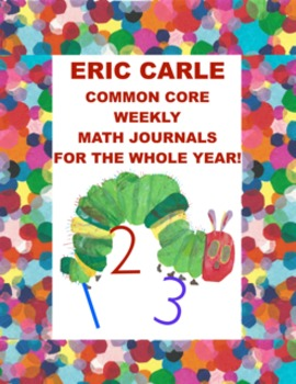 Eric Carle Common Core Math Journals for the Whole Year!