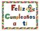 Eric Carle Inspired Classroom - Birthday Board or Display