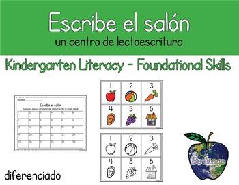 Escribe el salón - sonidos iniciales (Spanish Write the Ro