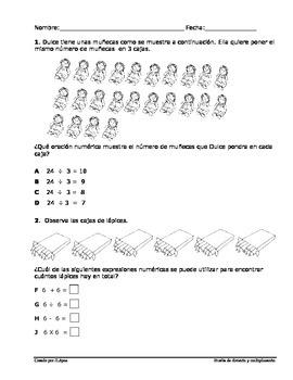 Ésta es una prueba de multiplicación y división para segun