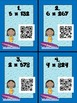 Estimate Multiplication with QR Codes SCOOT! - 1x3 digits