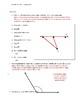 Eureka Math / Engage NY 4th Grade Mid-module review module 4