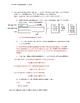 Eureka Math / Engage NY 4th Grade end-of-module review module 1