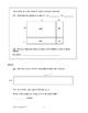 Eureka Math/Engage New York Grade 4:  Module 3 Posttest