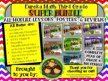 Eureka Math GRADE 3 SUPER BUNDLE