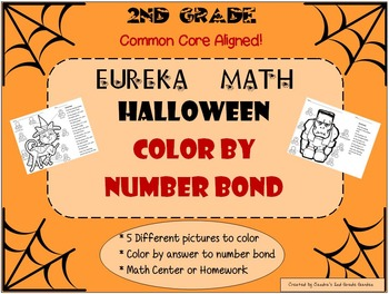 2nd Grade Eureka Math / Engage NY Halloween Color by Numbe