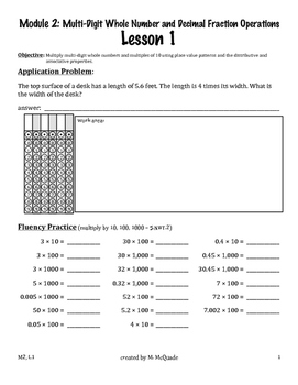Eureka Math, Module 2 Bundle