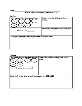 Eureka Math Module 3 Homework Second Grade