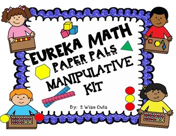 Eureka Math Paper Pal Printable Resources
