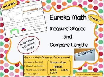 2nd Grade Eureka Math Module 2 Shape Measurement Compariso