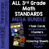 3rd Grade Math MEGA BUNDLE -Task Cards, Assessments, Cente