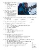 Everest Movie Quiz