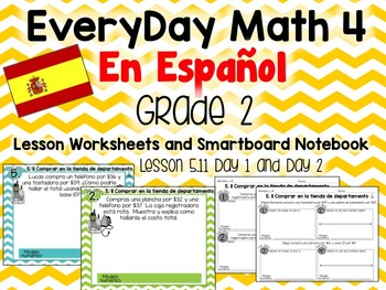 FREEBIE EveryDay Math Gr.2   Lesson 5.11 Worksheets and Sm
