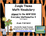 Jungle Themed 3rd Grade Math Vocabulary New Everyday Math 4