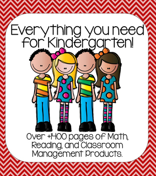 Complete Kindergarten Curriculum Mega Bundle