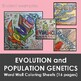Evolution and Population Genetics Word Wall Color Sheets B