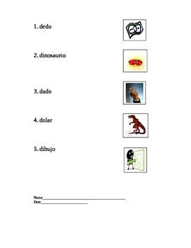 Letra Dd Examen- Vocabulario