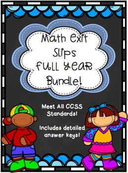 Exit Slips BUNDLE {All CCSS Standards Met} Fifth Grade