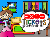 Exit Tickets Kindergarten Math {Bundle}