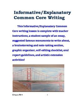 Informative/Explanatory Common Core Writing Lesson