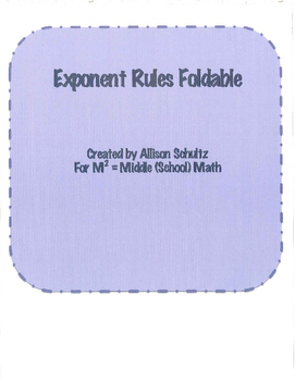 Exponent Rules Foldable