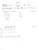 Exponents and Radicals Test (Version 1) - with FULL SOLUTIONS
