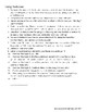 Expository and Persuasive Essay Pre-Writing Tool