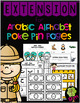 EXTENSION ACTIVITIES (THE BUNDLE) FOR THE ARABIC ALPHABET