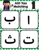 Extension for Arabic Alphabet Directional Tracing Pages